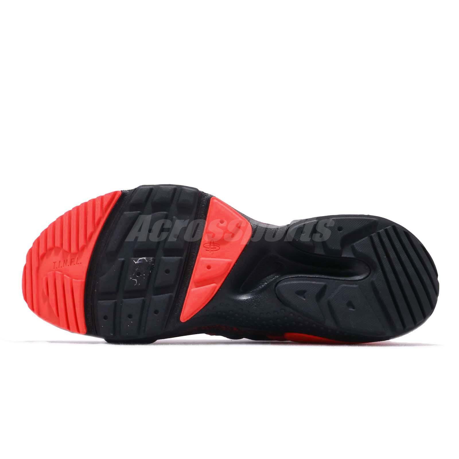 half off 0499b a376e Nike Huarache E.D.G.E. AS QS All Star Racing Team Men Running Shoes ...