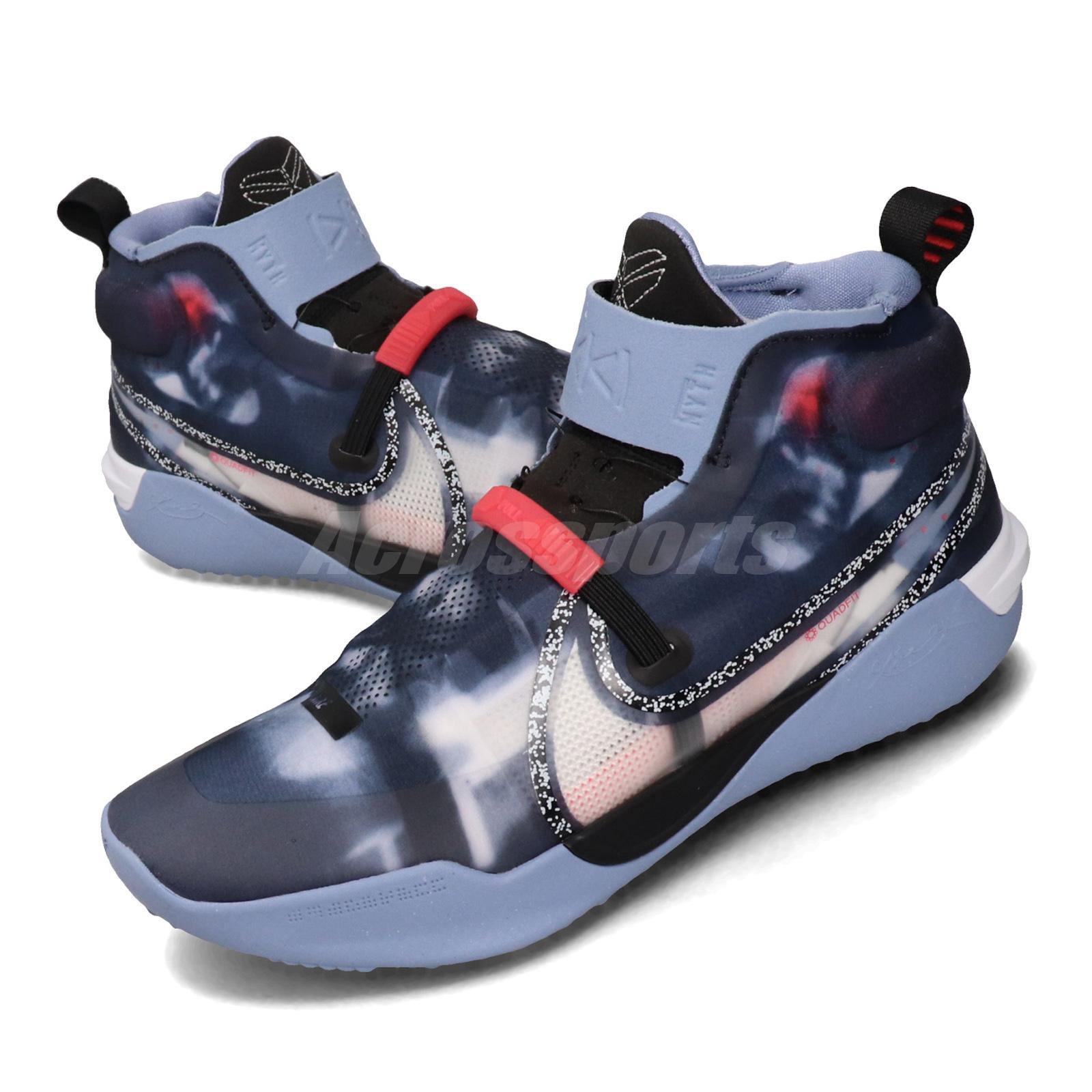 Nike Kobe AD NXT FF Blue Hero Vast Grey