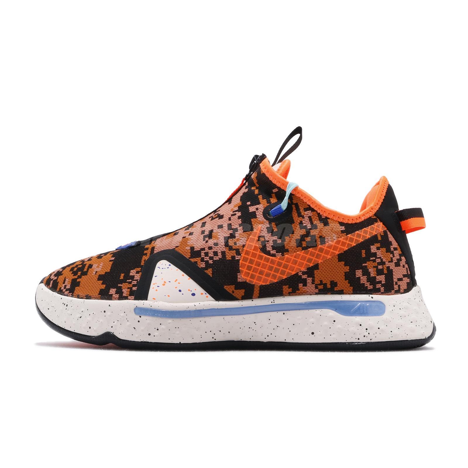 Nike PG 4 EP IV Paul George Orange