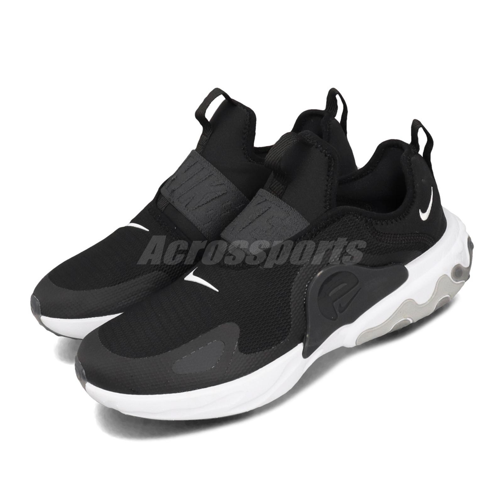 Nike React Presto Extreme GS Black