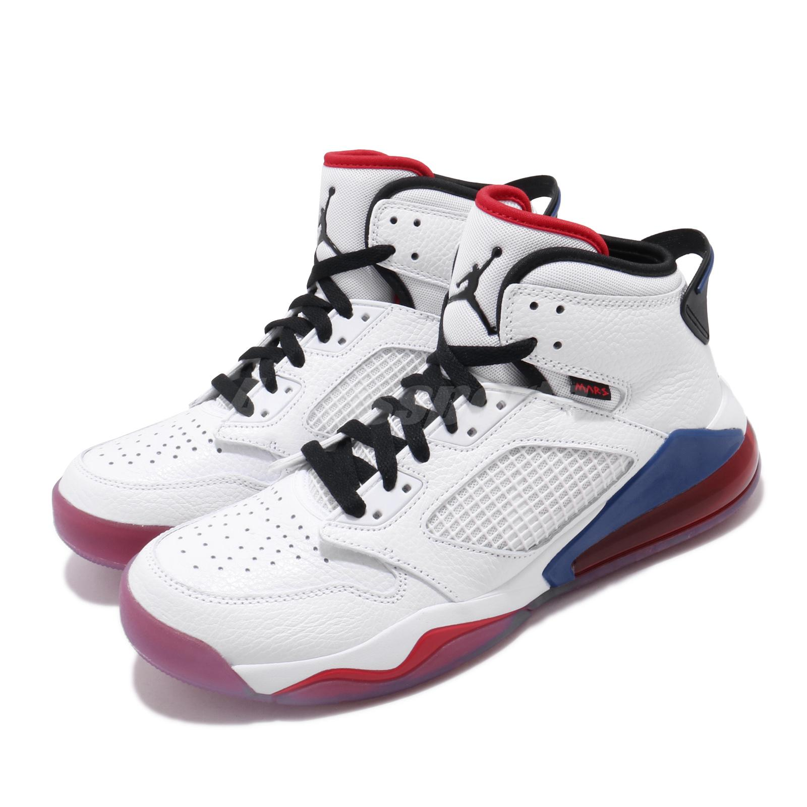 Nike Jordan Mars 270 White Black Red Blue Air Max Men Basketball