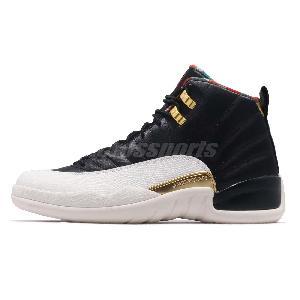 81fc562dd13 Nike Air Jordan 12 Retro CNY XII 2019 Chinese New Year Men Women ...
