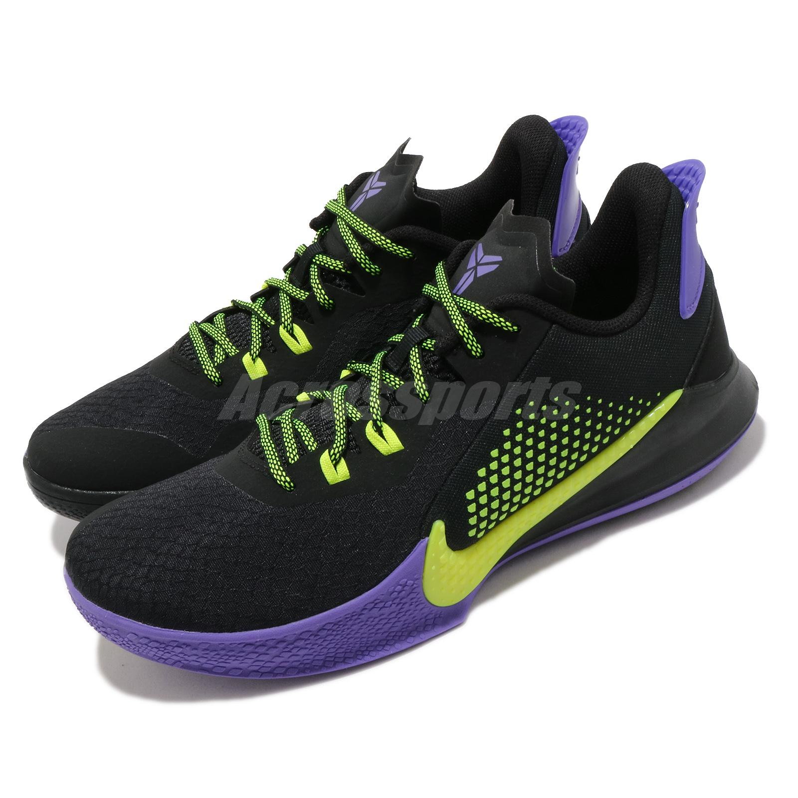 Nike Mamba Fury EP Joker Lakers Away
