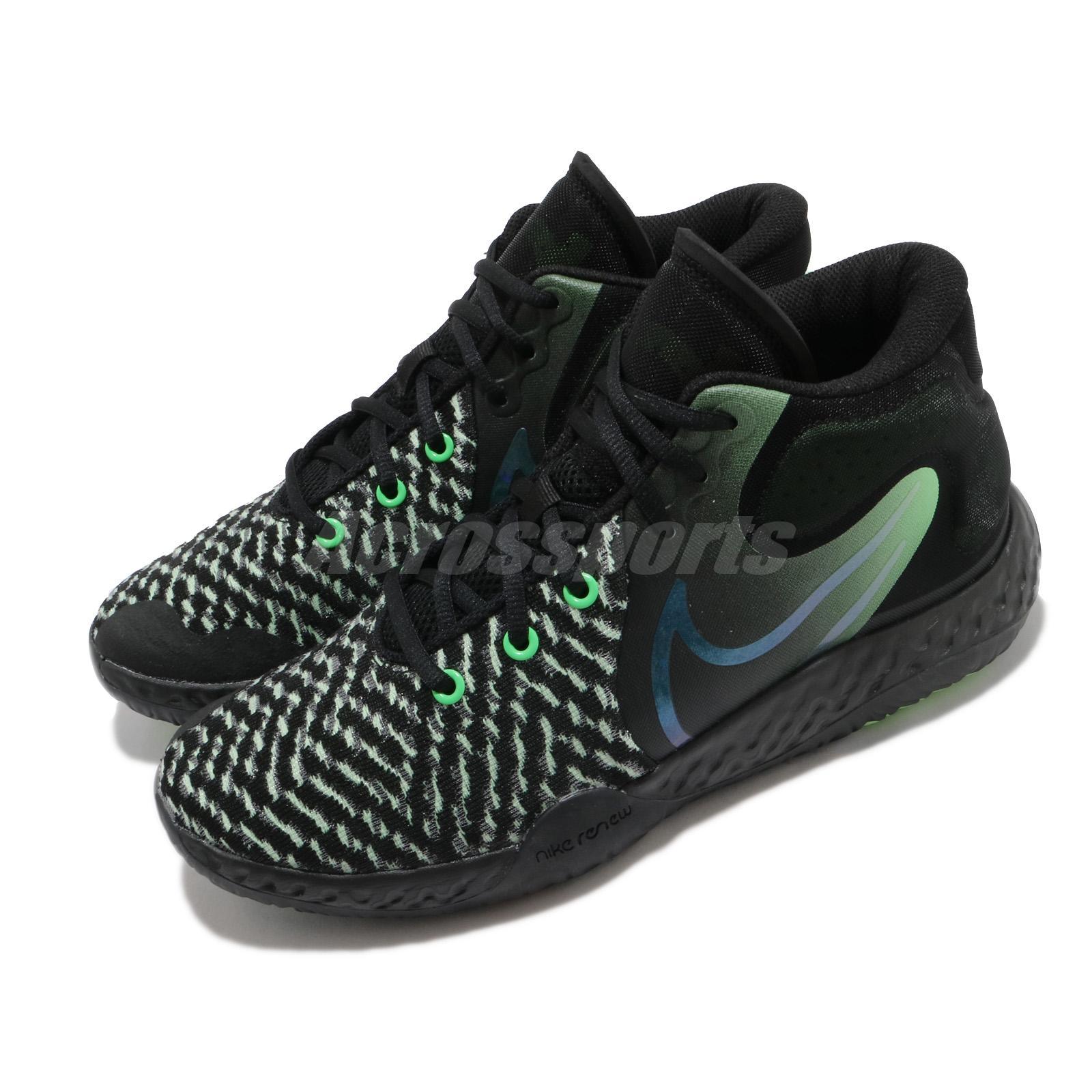 Nike KD Trey 5 VIII EP 8 Kevin Durant