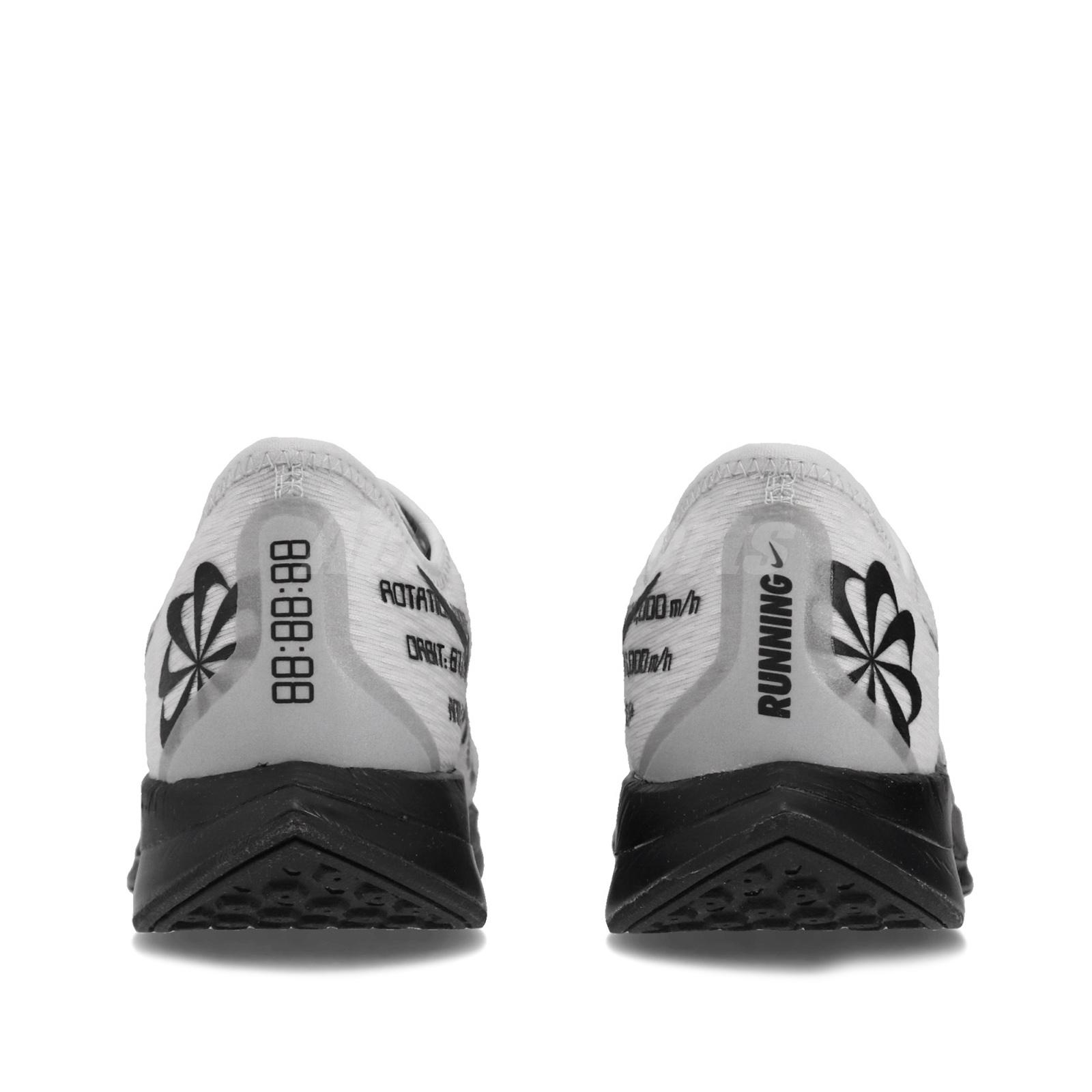 Detalles acerca de Nike Zoom Pegasus Turbo 2 Platino Pura Raza Negra para  Hombre Zapatillas Para Correr CV3051-001- mostrar título original