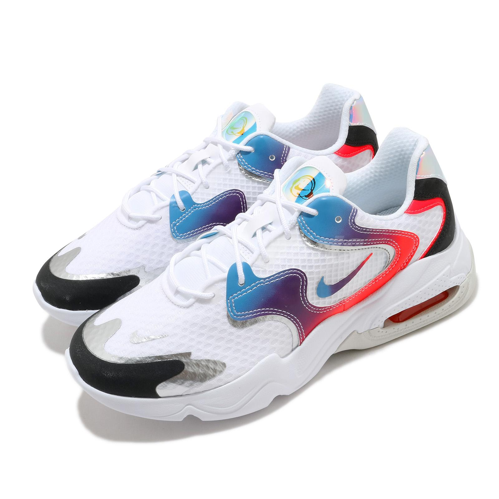 Nike Air Max 2X Have A Good Game White Multi Men Casual Shoes ...