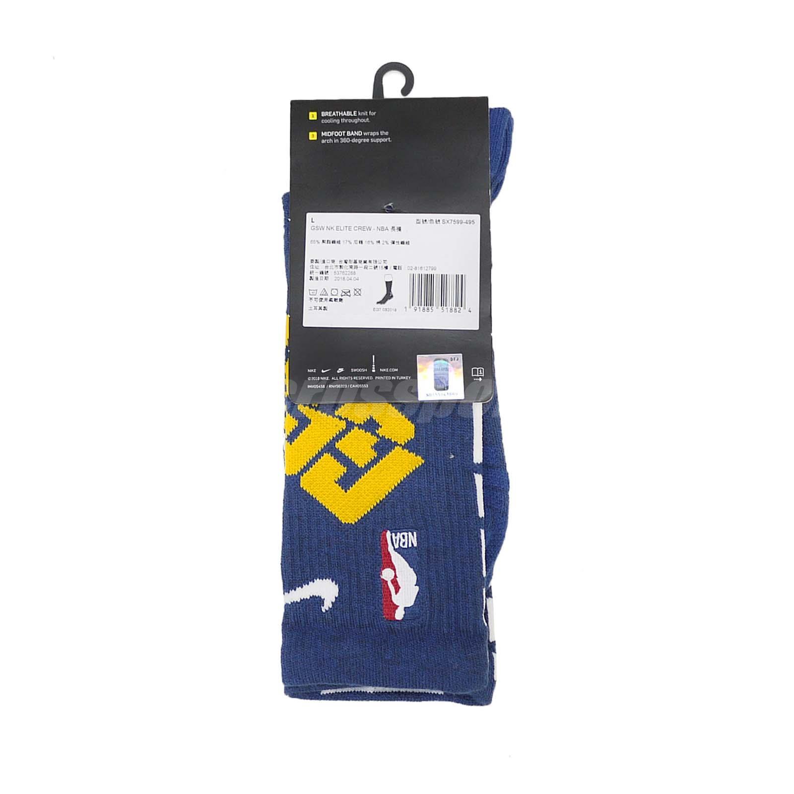 Nike Unisex GSW Elite Crew NBA Basketball Socks Golden State ... b2a424ce7
